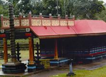 Tholpavakoothu